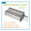 IP67 waterproof led power supply 200W