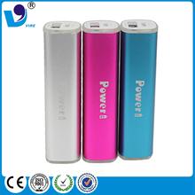 aluminium 18650 2200mah power bank for macbook pro /ipad mini