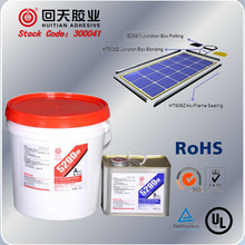 Double Component Potting Silicone for PV Junction Box