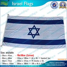 75D 100% polyester Israel national flag