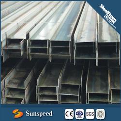 H Beam,steel h beam, h-beam, h beam price,Steel H-Beams