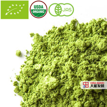 Organic Japanese Matcha Green Tea