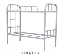 YT-003 Chinese metal frame bunk bed