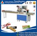 Flux horizontal automatique machine d'emballage de chocolat bar( version améliorée)
