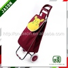 shopping trolley with small wheels