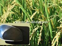 Agriculture fertilizer producer