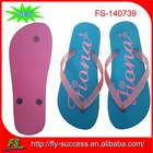 high-elastic rubber women flip flops shoes, soft slippers, summer beach slippers