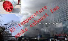 5000-114000 cubic meter per hour Vertical install fire fighting smoke exhaust fan