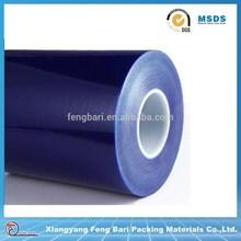 PE hot blue film for construction/building materials