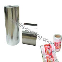 2014 embossed aluminium foil plastic lids for yoghurt cups