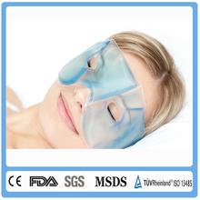 gel eye mask/liquid eye mask