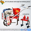 3ZF series hand cultivator about agricultural cultivator spare parts for sale