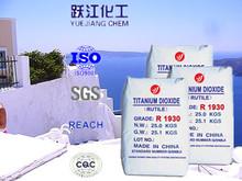 titanium dioxide enamel grade factory price