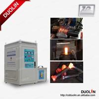 Industrial induction billet heater for forging