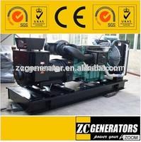 Used Marine Diesel Generator set