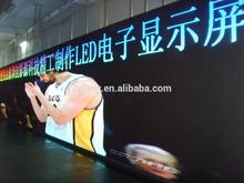 Shenzhen top 10 manufacturer outdoor 10mm led display