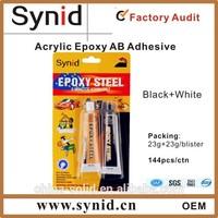Epoxy AB Adhesive 57g Black&white
