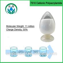 Buy 7510 Cationic Polyelectrolyte(Polyacrylamide),polyacrylamide cation pam,types of flocculating agents