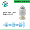 Buy 7510 Cationic Polyelectrolyte(Polyacrylamide),polyacrylamide cation pam,types of flocculating agents