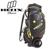 2015 Helix Genuine Leather Golf Bag