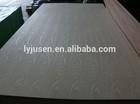 Wardrobe / Kitchen Cabinet Plywood Thin Poplar Core Fancy Plywood