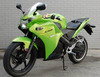 100% NEW Sport /super speed/electric motorcycle 3000/5000W
