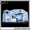 Trade Show Exhibition Booth Construction