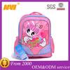 2015 polyester pink color child school bag for teenage
