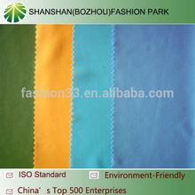 Shanshan 2014 manufacturer100% Polyester single jersey, tshirt fabric