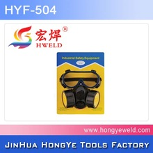 hot selling double filters gas mask