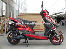 high power Durable electric racing bike