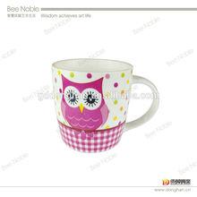 China manufacturing high quality ceramic photo mug