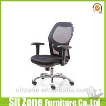CH-096B-1 Nylon office mesh computer desk chair