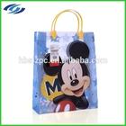high quality nice plastic bag
