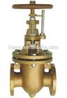 Marine Flanged bronze gate valves CB/T 467-1995
