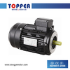 IEC Standard IE2 Motors Three-phase Asynchronous Induction Motors With CE Certificate AC ELECTRIC MOTOR