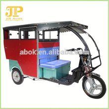 best price wholesale tricycle three wheeler