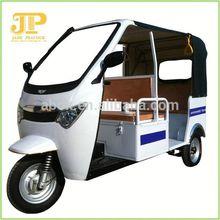 high speed fashionable three wheel cargo motorcycles