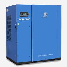 industrial screw air compressor BLT-75A/W,air compressor