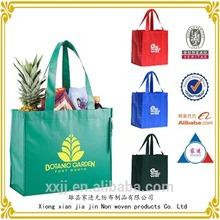 non woven folding shopping bag ,folding non woven bag ,folding bag