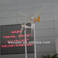 2014 nuevo estilo de la turbina de viento en china