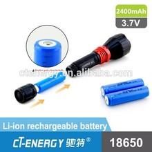 LED light battery Li-ion 18650 battery 2400mAh rechargeable battery 3.7V