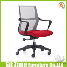 New hot sale leather office chair beige CH-145B