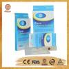 free samples hot sale best supplier of gypsum board corn starch