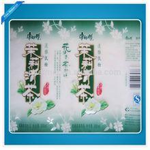 china heat shrink factory plastic tube soft pvc film