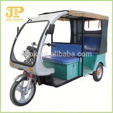 bottom price stand up motorcycle rickshaw