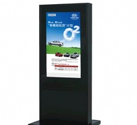Super kiosk 1500cd/m2 waterproof lcd advertising outdoor digital signage price
