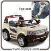24v battery operated toy car,24v ride on car,car kids 24v