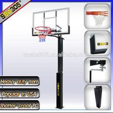 basketball hoop inground with squaring pole rebound boards