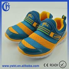 Sport shoes fashion child shoes children's shoes wholesale